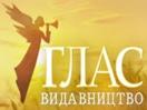 glas_ua
